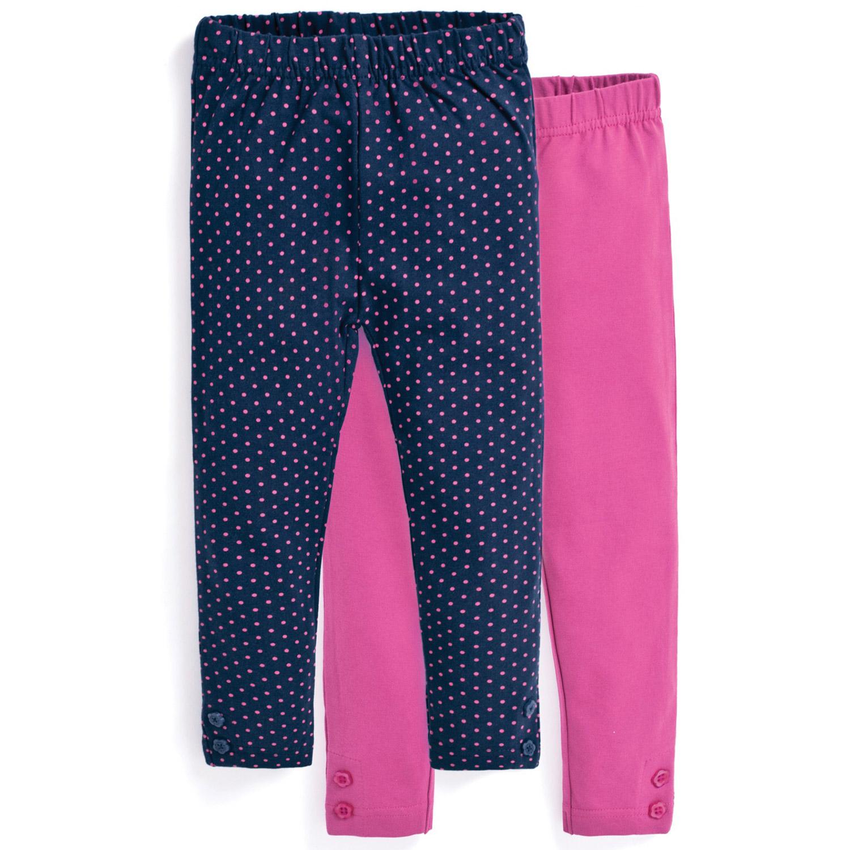 Set 2 pantaloni Essent...