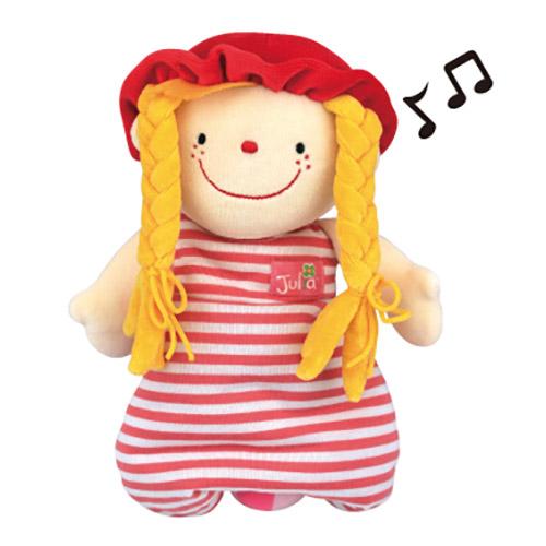 Jucarie muzicala Julia...