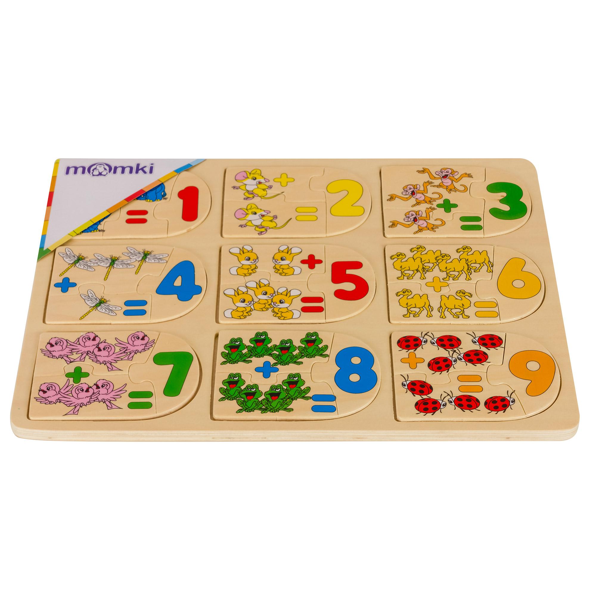 Puzzle din lemn invata...